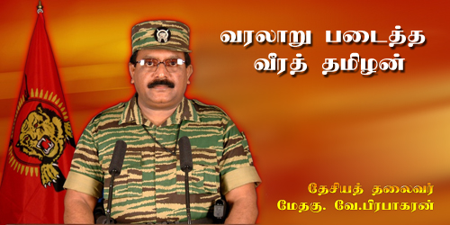 500x250xThalaivar-pirapakaran500vn.jpg.pagespeed.ic.ZBoft94faO